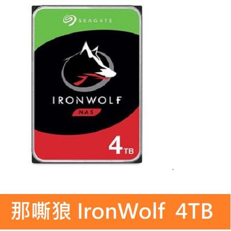 Seagate【IronWolf】那嘶狼 4TB 3.5吋 NAS硬碟 (ST4000VN008)