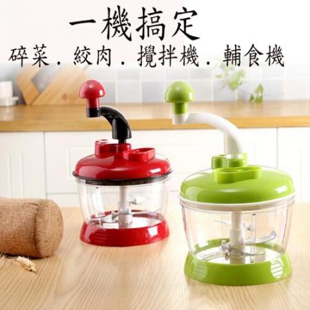 手動絞肉/絞菜/切菜/蒜泥攪拌廚房神器(1組)