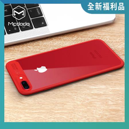 麥多多蘋果8Plus手機殼紅色防摔iPhone7套磨砂軟邊框全包(全新福利品)