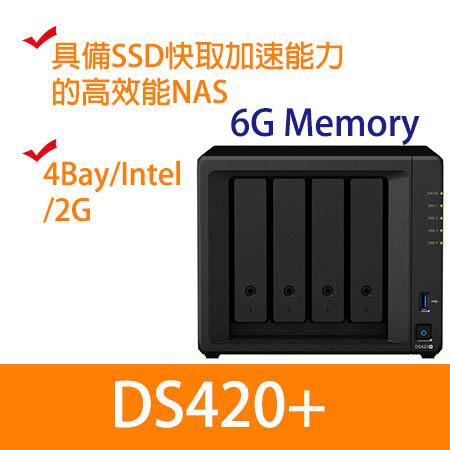 (原廠6GB記憶體) Synology 群暉 DS420+ / DS420 PLUS 4Bay NAS 網路儲存伺服器