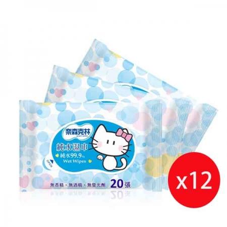 奈森克林 純水濕紙巾(20抽x3包) *12袋
