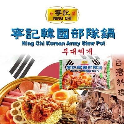 寧記.韓國部隊鍋(五辛素)(1200g/份,共三份)