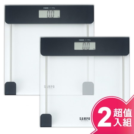 超值二入組【SAMPO聲寶】大螢幕自動電子體重計BF-L1901ML