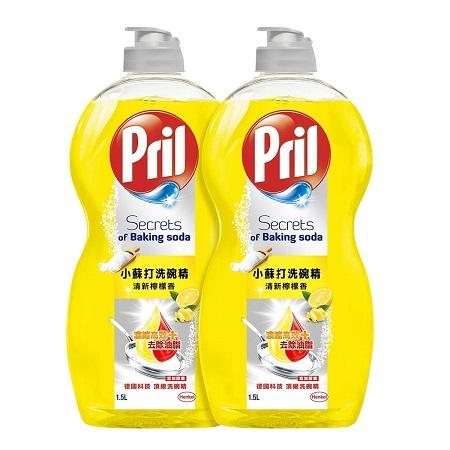 〔美式賣場〕Pril 小蘇打洗碗精清新檸檬香 1.5公升 X 2入