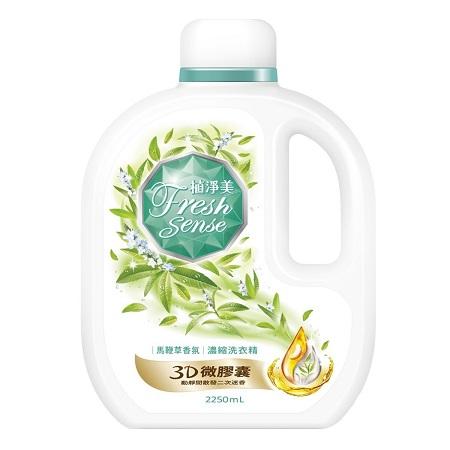 〔美式賣場〕植淨美 香氛濃縮洗衣精-馬鞭草香氛 2250毫升 X 6入