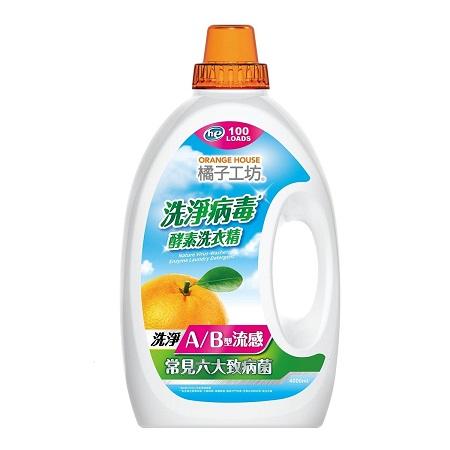 〔美式賣場〕Orange House 橘子工坊 天然洗淨病毒酵素洗衣精 4000毫升