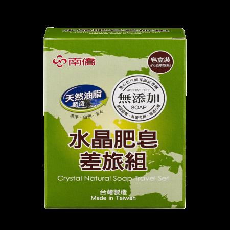 南僑水晶肥皂差旅組-90g單入*60個(箱)