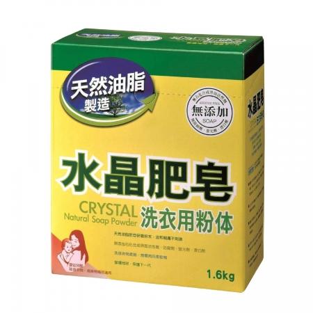 南僑水晶肥皂 洗衣用粉体1.6kg*6盒(箱)