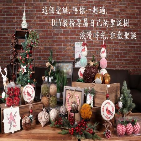 聖誕節聖誕球吊飾 聖誕樹裝飾 (17/30入裝)[折很大]