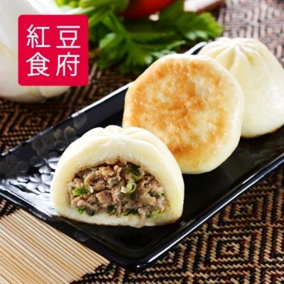 紅豆食府SH.生煎包-75g/顆,4入/盒(共兩盒)