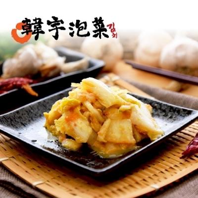 韓宇.黃金泡菜(600g/罐,共兩罐)