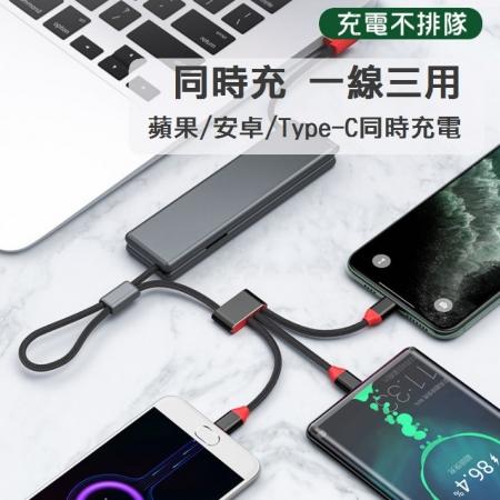 月光寶盒USB to Lightning+Micro USB+Type-C 三合一充電線40CM