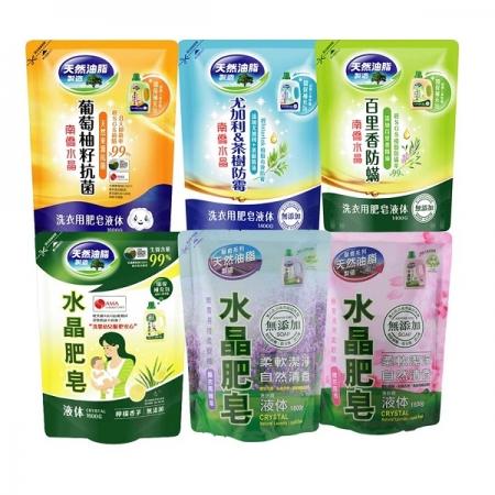 南僑水晶洗衣精補充包 (6款各1包)