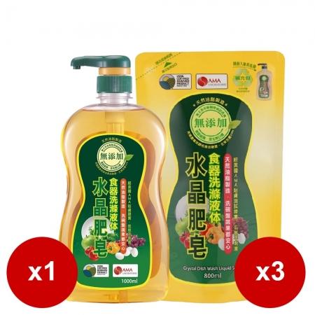南僑水晶肥皂食器洗碗精1000ml*1瓶+食器洗滌液體補充包800ml*3包