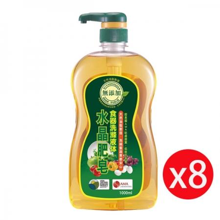 南僑 水晶肥皂食器洗碗精 1000ml*8瓶