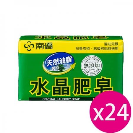 南僑水晶肥皂單包裝 150g*24入