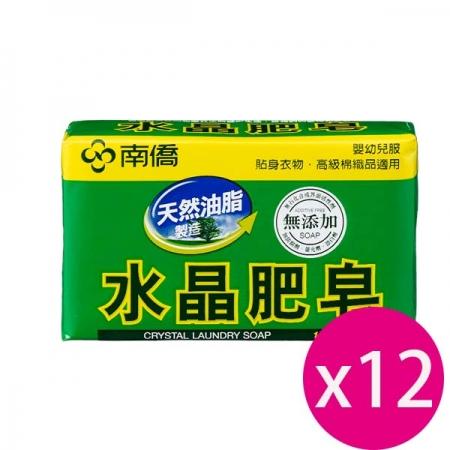 南僑水晶肥皂單包裝 150g*12入