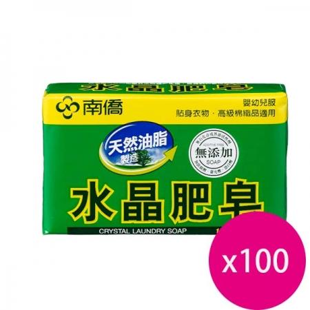 南僑水晶肥皂單包裝 150g*100入