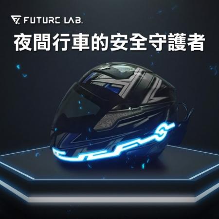 【Future Lab. 未來實驗室】LIGHTSPEED 光速燈條