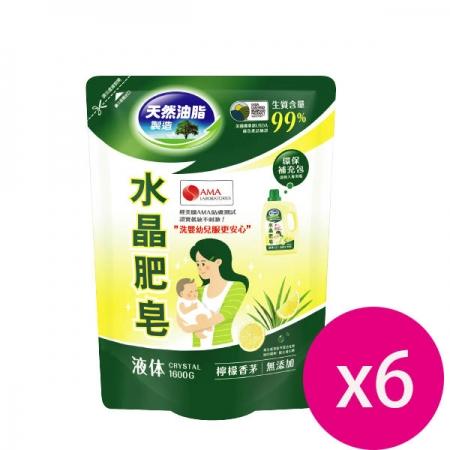 南僑水晶肥皂液體洗衣精補充包 1600ml*6入/箱
