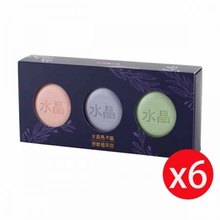 南僑水晶馬卡龍舒緩植萃皂-35g三入禮盒*6盒