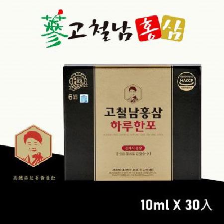 【蘇丹燕窩健康珍選】韓國原裝高鐵男紅蔘黃金飲30入(10mlx30包)
