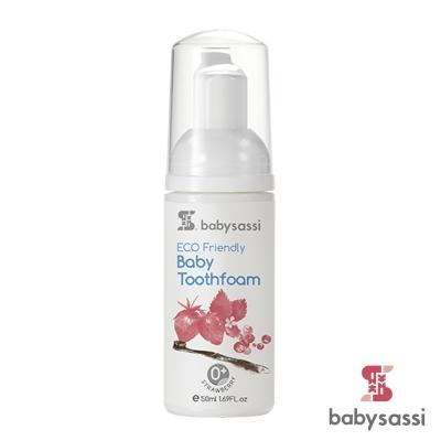 babysassi誰是寶貝 抗敏感泡沫牙膏(草莓)