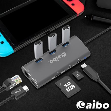 aibo 升級版 八合一Type-C多功能擴充器(兼容Switch影音)