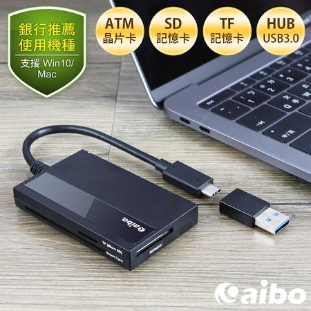 aibo AB24 Type-C ATM晶片+記憶卡 多合一讀卡機(附USB轉接頭)