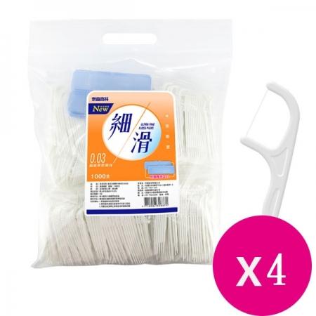 奈森克林細滑牙線棒超值家庭組(1000支/袋-加贈攜帶盒x2入) x4包