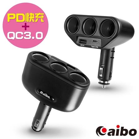 aibo ABP311 多功能車用快充器(PD3.0+QC3.0+3埠點菸孔)