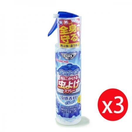 日本 KINCHO 金鳥 衣類專用涼感消臭驅蚊噴霧 200ml*3瓶
