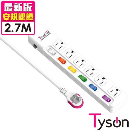 Tyson太順電業 TS-366AS 3孔6切6座延長線(拉環扁插)-2.7米