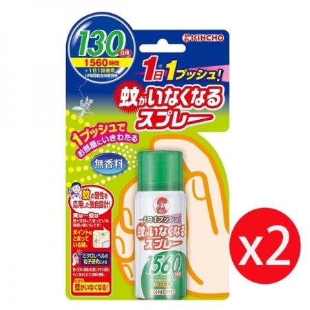 日本 KINCHO 金鳥 噴一下12小時室內防蚊噴霧130日(無香料) 65ml*2瓶
