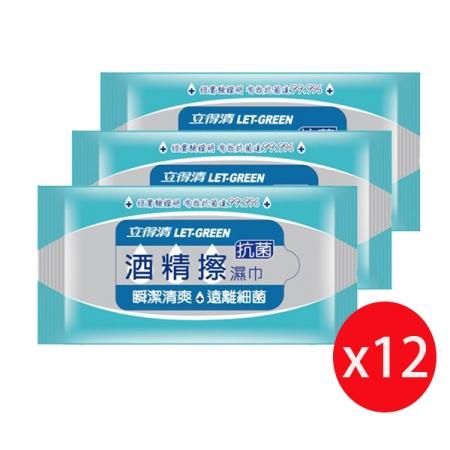 立得清袖珍包酒精擦濕巾(10抽3包)X12組