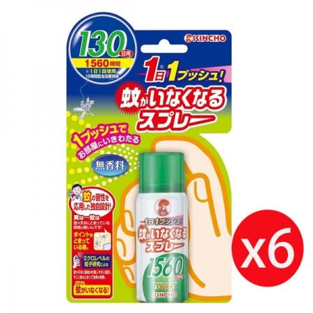 日本 KINCHO 金鳥 噴一下12小時室內防蚊噴霧130日(無香料) 65ml*6瓶
