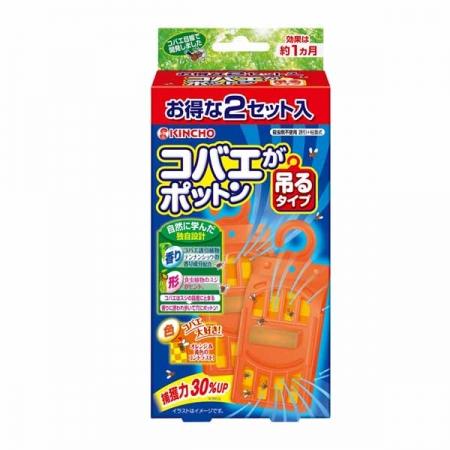 日本金鳥KINCHO果蠅誘捕吊掛(2個入)強效型 *1盒