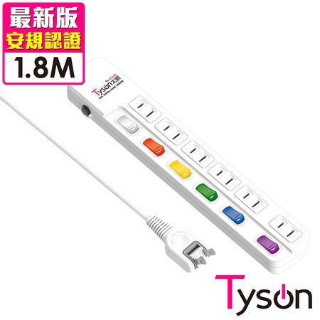 Tyson太順電業 TS-266AS 2孔6切6座延長線(轉向插頭)-1.8米