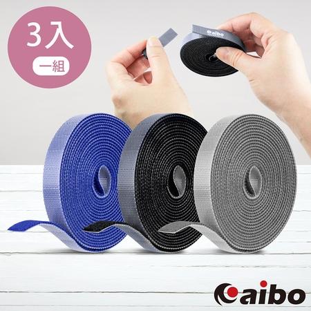 aibo DIY隨手撕 300cm魔鬼氈束線帶-3入/組