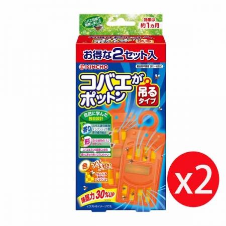 日本金鳥KINCHO果蠅誘捕吊掛(2個入)強效型 *2盒