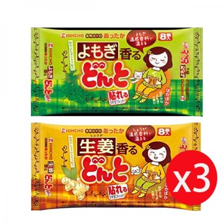 日本 KINCHO 金鳥 腹部溫熱貼(8入 可貼式) *3包
