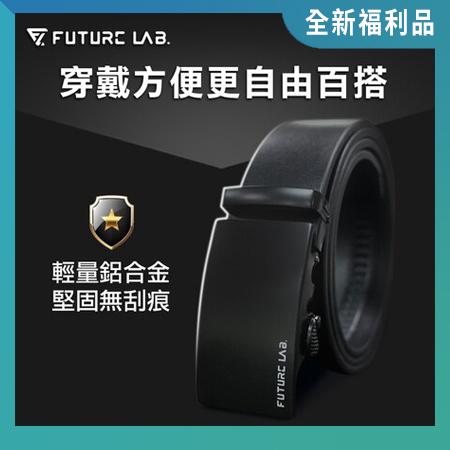 【FUTURE】MACHINEBELT 機械皮帶(全新福利品)[限時下殺]