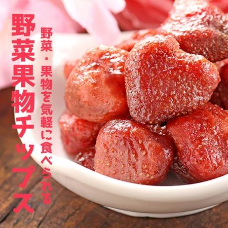 甜蜜草莓乾〔6包/組〕