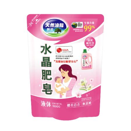 水晶肥皂液体補充包-櫻花百合1600g*6包(箱)