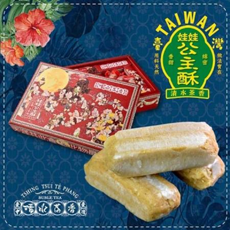 清水茶香.娃娃公主酥(200gX1盒)