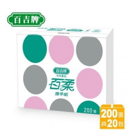 【百柔】擦手紙巾 200抽*20包/箱