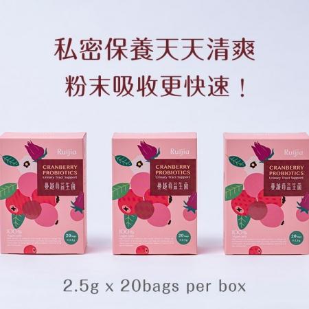 【Ruijia露奇亞】蔓越莓益生菌-私密防護/全素 3盒組