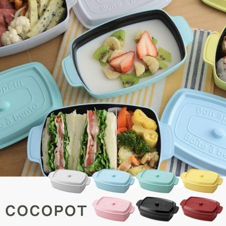 限量【日本製COCOPOT ROUND】鑄鐵鍋造型雙層可微波便當盒/保鮮盒 (方型一入組)