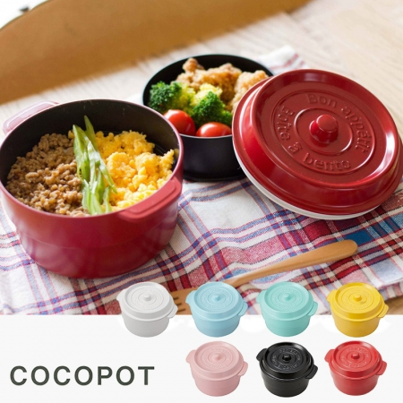 限量【日本製COCOPOT ROUND】鑄鐵鍋造型雙層可微波便當盒/保鮮盒 (圓型一入組)
