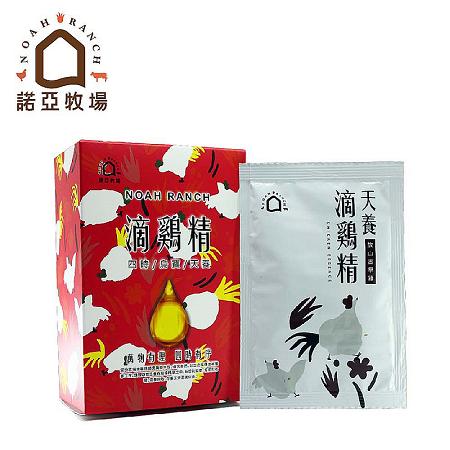 【諾亞牧場-天養系列】跑山古早雞滴雞精-5包/盒